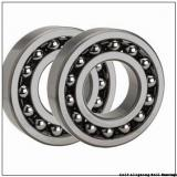 NTN 2217K  Self Aligning Ball Bearings