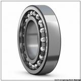 NTN 2217KC3  Self Aligning Ball Bearings